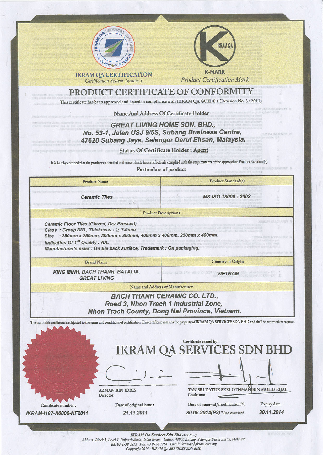 PRODUCT CERTIFICATE OF CONFORMITY